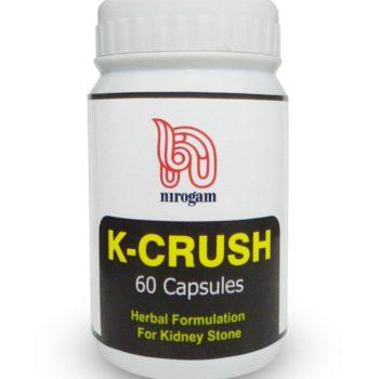 K-Crush Capsules