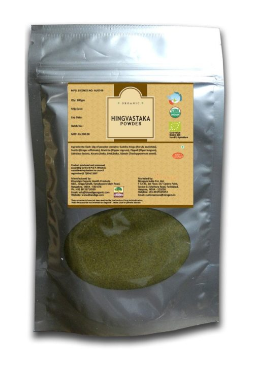 Organic HingVastaka Powder