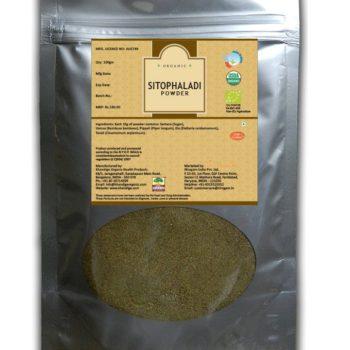 Organic Sitopaladi Powder – 200gms